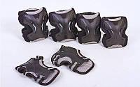 Защита для роликов детская ZELART GRACE черная, фото 1