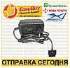 Зарядное для Asus TF101 TF201 TF300 TF700 SL101