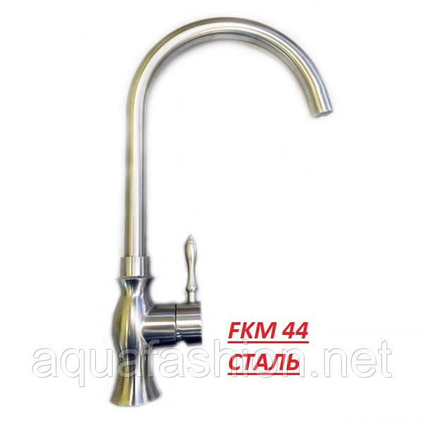 Классический смеситель для кухонной мойки Fabiano FKM 44