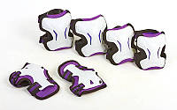 Защита для роликов детская ZELART GRACE фиолетовая