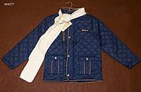 Куртка для мальчиков NipperLand на 6-11 лет (9577)