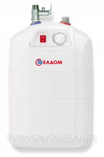 Бойлер Eldom (10л) 72325PMP под мойку (электрический водонагреватель)