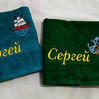 Полотенце с вышивкой имени на заказ  (70*140 банное)