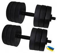 Гантели наборные композитные Newt Rock 2 х 15 кг