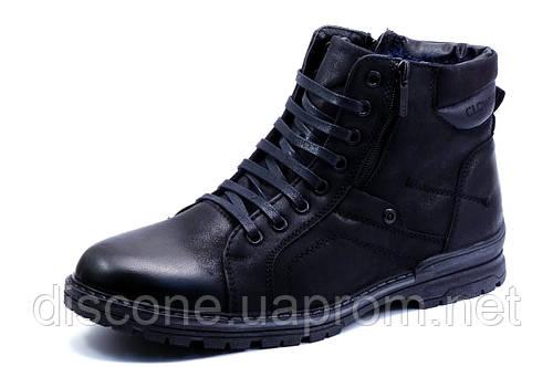 Зимние ботинки Clowse Track Boot, мужские, черные