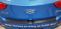 Накладка заднего бампера Hyundai i30 II 5 Dr 2012-2017