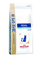 Royal Canin Renal Special Dry Feline 2кг - диета при мочекаменной болезни у кошек