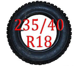 Цепи на колеса 235/40 R18