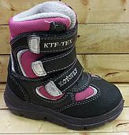Детские мембранные ботинки Котофей размер 23