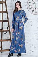 Трикотажное платье синего цвета с широкой юбкой