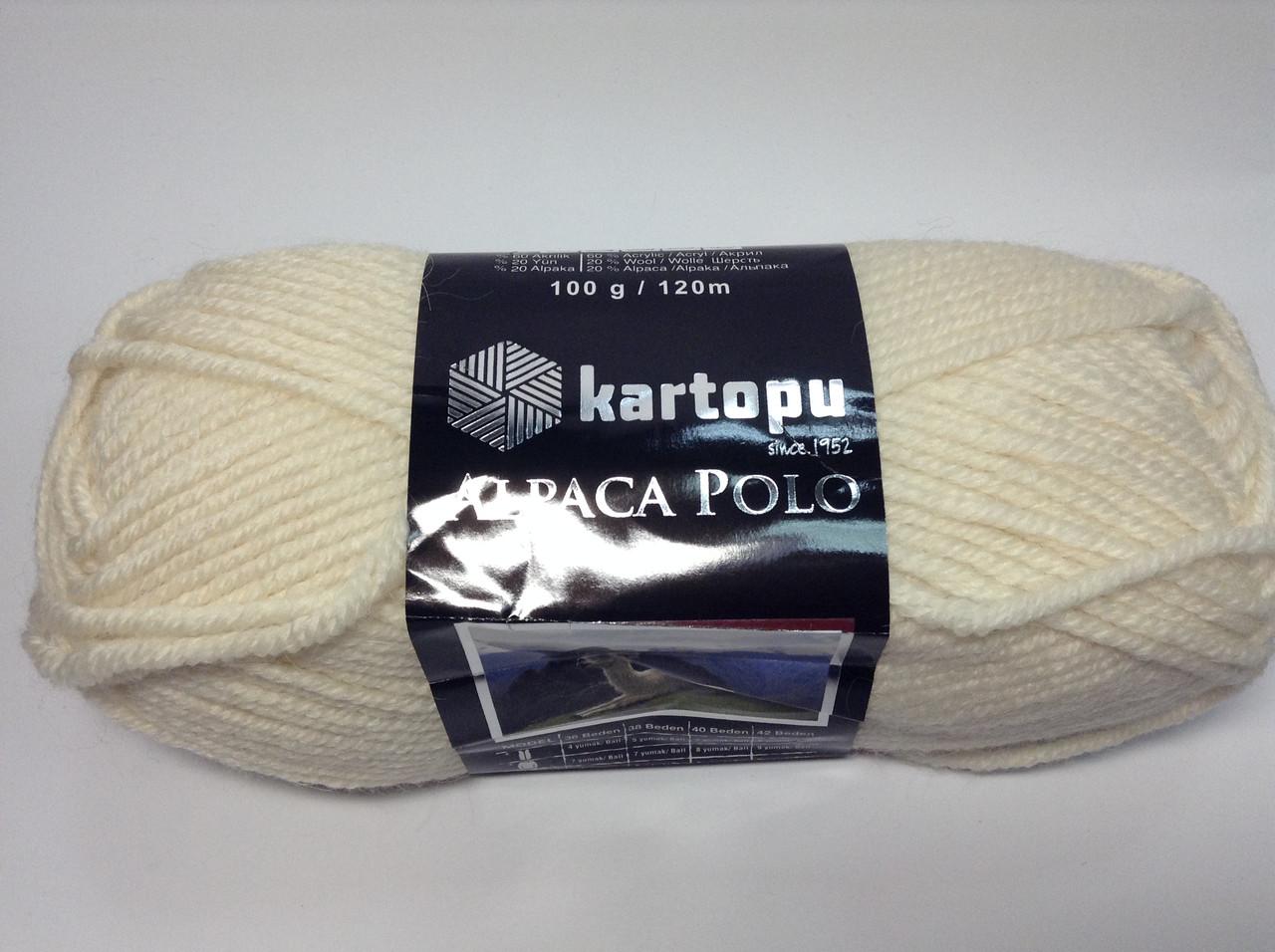 Пряжа alpaca polo - колір кремовий