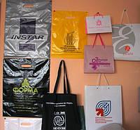 Пакеты полиэтиленовый с логотипом, фото 1