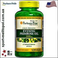 Puritans Pride Evening Primrose Омега-6 + GLA 120 softgels