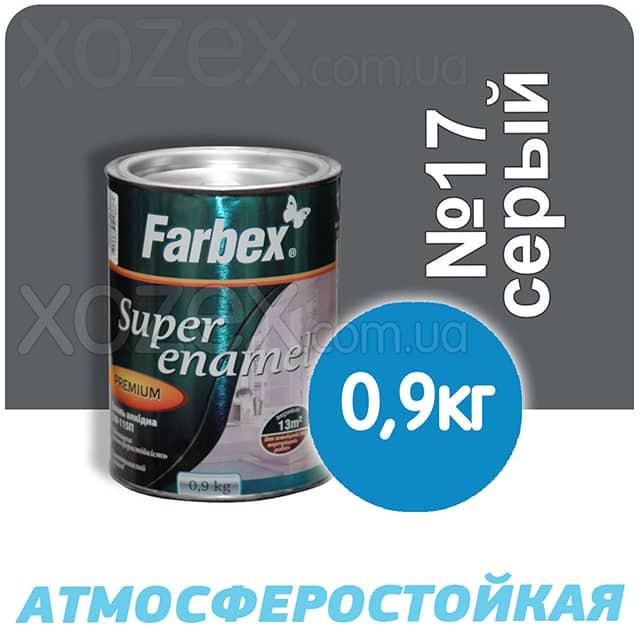 Фарбекс Farbex Краска-Эмаль ПФ-115 Серая №17 0,9кг