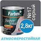 Фарбекс Farbex Краска-Эмаль ПФ-115 Серая №17 0,9кг, фото 2