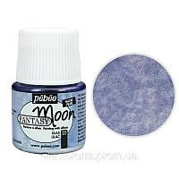 Краскa Pebeo Fantasy Moon лиловый, фото 1
