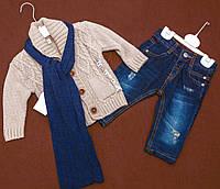 Комплект одежды для мальчиков NipperLand (1979)