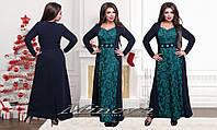 Вечернее платье большого размера 52-54