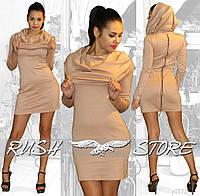 Платье с хомутом и молнией на спине