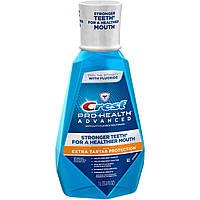 "Crest Mouthwash Pro-Health Advanced Extra Tartar Protection Mint-Ополаскиватель""Защита от зубного камня""1000мл"