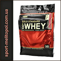 Optimum Nutrition 100% Whey Gold Standard 4600 г USA
