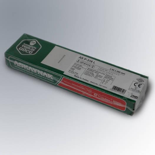 Электроды AS P 316L Askaynak Ф2.5 (1.5кг) Турция