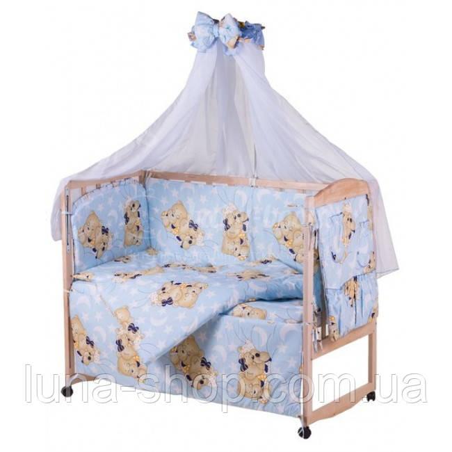 Комплект в детскую кроватку с балдахином голубой, 8 элементов