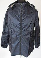 Ветровка. Куртка «Ветровка»  (темно-синяя)