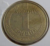 Обиходная монета Украины 2005 г. 1 гривна 60-лет Победы в ВОВ