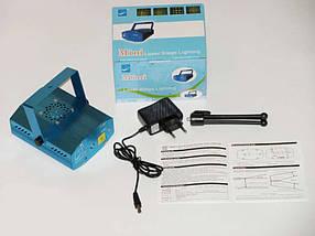 Лазерный проектор, стробоскоп, лазер шоу для дискотеки 4 эффекта, фото 3