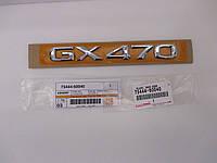 Эмблема на Багажник GX470 2003-2009 Оригинал