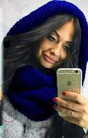 Снуд женский вязанный синий  010