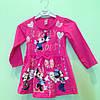 Платье Минни Маус 1-2, 4-5, 5-6 лет 100 % хлопок