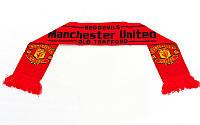 Шарфик зимний для болельщ. двусторонний Manchester United FB-3028 (PL, р-р 1,45м x 0,15м, красный)