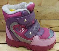 Детские мембранные ботинки Котофей размеры 22-29