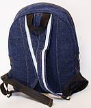 Джинсовый рюкзак Кот в сапогах Шрек, фото 3