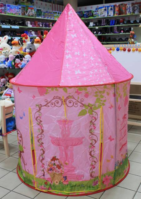 рожева намет для дівчинки