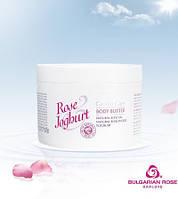 """Масло для тела """"Rose Joghurt"""", """"Болгарская роза - Карлово"""""""