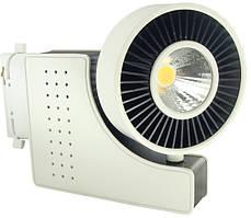 LED Светильник направляющий HOROZ ELECTRIC ZURIH-40 HL834L 40W 4200K