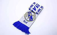 Шарфик зимний для болельщ. двусторонний Real Madrid FB-6028 (PL, р-р 1,45м x 0,15м)