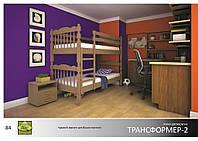 Кровать двухъярусная Трансформер-2