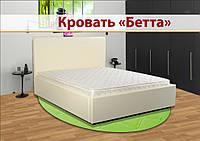 Кровать двуспальная Бетта