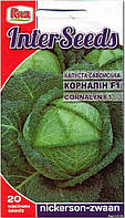 Семена Капуста савойская Корналин F1, 20 семян Nickerson Zwaan