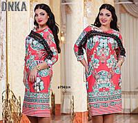 Платье с карманами р7561гл
