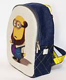 Джинсовый рюкзак Посипаки, фото 2