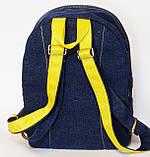 Джинсовый рюкзак Посипаки, фото 3