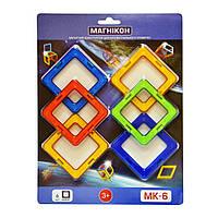 Набор магнитных 3Д конструкторов Магникон (6 квадратов + 8 треугольников)