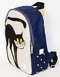 Джинсовый рюкзак Котенок Гав, фото 2