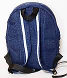 Джинсовый рюкзак Котенок Гав, фото 3