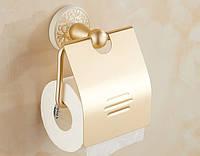 Настенный держатель туалетной бумаги цвета золото с крышкой